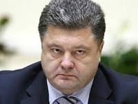 Порошенко попросил депутатов принять его законы об амнистии сепаратистам и особом статусе Донбасса