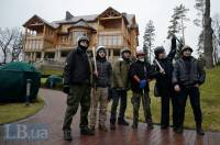 Welcome to Межигорье: куда идут миллионы, собранные за экскурсии?