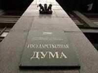 Российские депутаты ждут не дождутся, когда начнется какая-нибудь война
