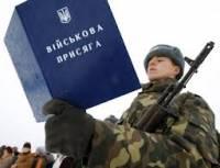Киев выполнил мобилизационную задачу на 96%