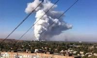 В Донецке взорвался химзавод
