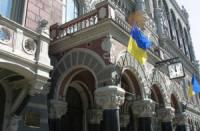 Порошенко и Яценюк собирают украинских банкиров. Будут говорить о кредитовании и о валюте /источник/