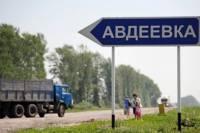 Боевики ДНР штурмуют Авдеевку. Есть раненые среди украинских военных