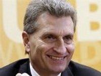 Оттингер испугался введения санкций в отношении газового сектора России