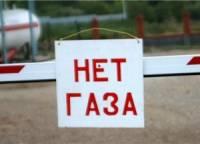 Россия прекратит поставки газа в Европу, если та будет и дальше «подкармливать» Украину