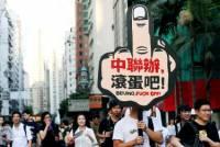 «Революция зонтиков» в Гонконге и перспективы антикитайского сепаратизма