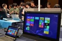 Компания Microsoft может сделать подарок своим пользователям, сделав новую «Винду» бесплатной