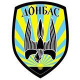 Пропал без вести замглавы штаба батальона «Донбасс»