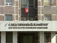 Следственный комитет России возбудил уголовное дело в отношении министра обороны Украины и начальника Генштаба ВСУ