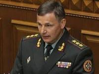 Гелетей предложил допустить волонтеров к закупкам оружия и государственной тайне