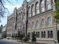 Еще один украинский банк отнесен к категории неплатежеспособных