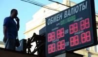 Российский рубль продолжает стремительное падение. Сегодня за доллар дают уже 40 рублей