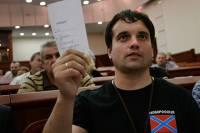 В ДНР выразили недовольство отчетом ООН по ситуации на Донбассе еще до его опубликования