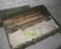 В Луганской области обнаружен тайник террористов с 20 тоннами пороха и боеприпасами