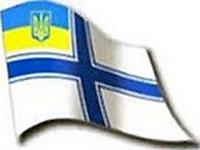 США подвизались помочь Украине в восстановлении Военно-морского флота