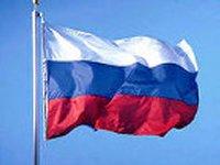 Всего за неделю международные резервы России сократились на 2 млрд долларов