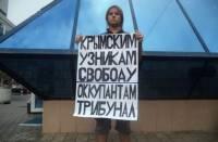 Россиянин, который организовал марш за федерализацию Кубани, просит о политубежище в Украине