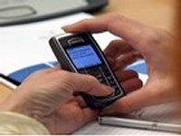 Правительство предлагает разрешить СБУ прослушивать мобилки украинцев без лишних хлопот