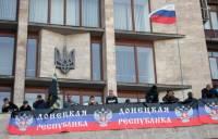 Террористам из ЛНР и ДНР предлагают ввести запрет на украинские вышиванки