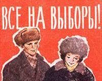 По результатам голосования на «Фразе» в Раду проходят: КПУ, Самопомощь, блок Порошенко, ОБ и партия Заступ