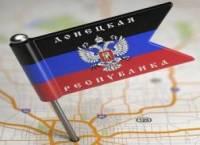 В ближайшее время начнется выдача паспортов ДНР, мы сейчас активно к этому готовимся /Захарченко/