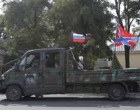 Как разваливается Новороссия
