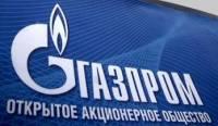 «Газпром» отказался продавать газ европейской компании на границе с Украиной /Продан/