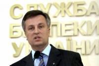 СБУ под Киевом задержала россиянина с удостоверением генерала ФСБ