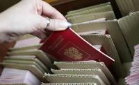 Шенгенские визы жители Крыма смогут получить только в Киеве /СМИ/
