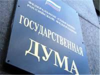 Депутат российской Думы прямо заявил, что донецким террористам помогает Россия и Шойгу. И «эта помощь будет только нарастать»