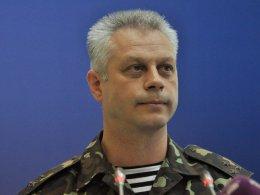Лысенко: Подразделения сил АТО переведены на усиленный режим несения службы