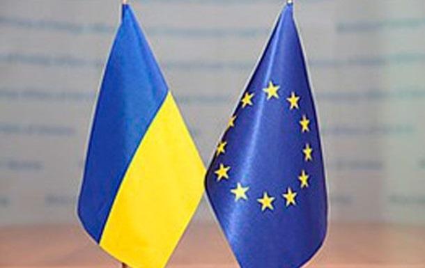 Выводы Европейского Совета относительно Украины. Текст