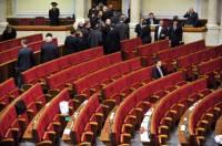 За кулисами украинской дипломатии