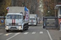 Украинские пограничники смогли осмотреть очередной «гумконвой» из РФ /источник/