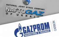«Нафтогаз» перечислил «Газпрому» первый платеж по газовому долгу