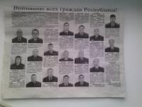 В ЛНР опубликовали список «особо опасных преступников», отказавшихся присягнуть боевикам