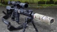 В СНБО пронюхали, что Россия передала террористам на Донбасс партию автоматов с лазерными прицелами