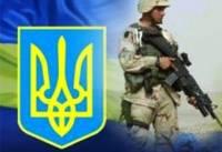 Российские наемники усиливают и подтягивают силы непосредственно к линии столкновения /Лысенко/