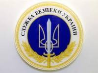 В СБУ предупреждают, что российские банки могут вычислить украинских военных