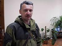Гиркин продолжает пугать «ватников» полномасштабным наступлением Украины на Донбасс и Крым