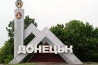 Во всех районах Донецка опять слышны звуки артиллерийских залпов и взрывов