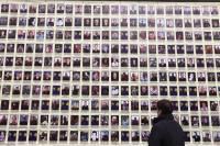 В Киеве появилась стена памяти, посвященная погибшим в зоне АТО