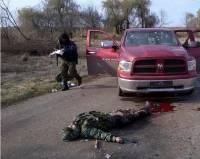 Партизаны Донбасса уничтожили группу боевиков и главаря «Казачьей Гвардии» Маршала