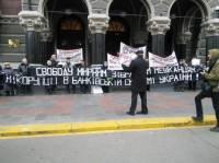 Под стенами НБУ митингующие требуют встречи с Гонтаревой и увольнения Хорошковского, Акимовой и Портнова