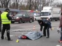 В Киеве грузовик на «зебре» насмерть сбил старушку и скрылся с места происшествия