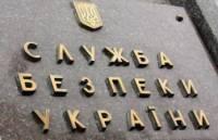 Взрыв в рок-пабе в Харькове устроили с помощью пластиковой бомбы магнитного действия