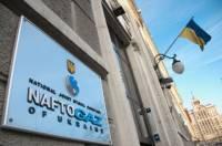 «Нафтогаз» накачал в Египте уже 19 млн куб. м. природного газа