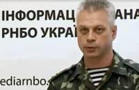 В Луганске вооруженные группировки воюют между собой /Лысенко/