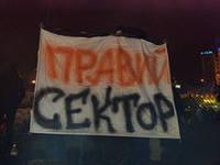 Депутаты-«правосеки» отказываются идти в будущую коалицию