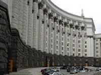 Кабмин очертил территорию Украины, ему не подконтрольную
